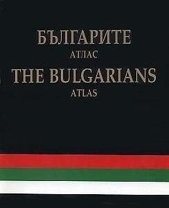 Българите Атлас / The Bulgarians Atlas / тв.к.